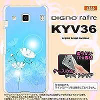 KYV36 スマホケース DIGNO rafre KYV36 カバー ディグノ ラフレ ソフトケース コスモス 水色 nk-kyv36-tp607