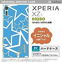 602SO スマホケース Xperia XZs ケース エクスペリア XZs イニシャル 星 水色×白 nk-602so-1119ini B