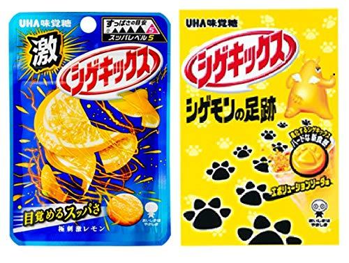 【メール便全国送料無料】味覚糖 激シゲキックス 20袋(10×2) (レモン(10袋)×シゲモン(10袋))