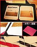 【HARU雑貨】102枚入り コーナーシール フォトコーナー/赤紫/写真の四つ角を装飾 デコ素材 DIY/スクラップブッキングやアルバムのハンドメイドに必須♪