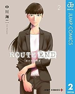 ROUTE END 2 (ジャンプコミックスDIGITAL)