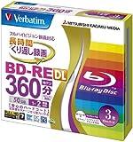 三菱化学メディア Verbatim 日本製 BD-RE DL 2層式 (ハードコート仕様) くり返し録画用 50GB 1-2倍速 10mmケース 3枚パック ワイド印刷対応 ホワイトレーベル VBE260NP3V1