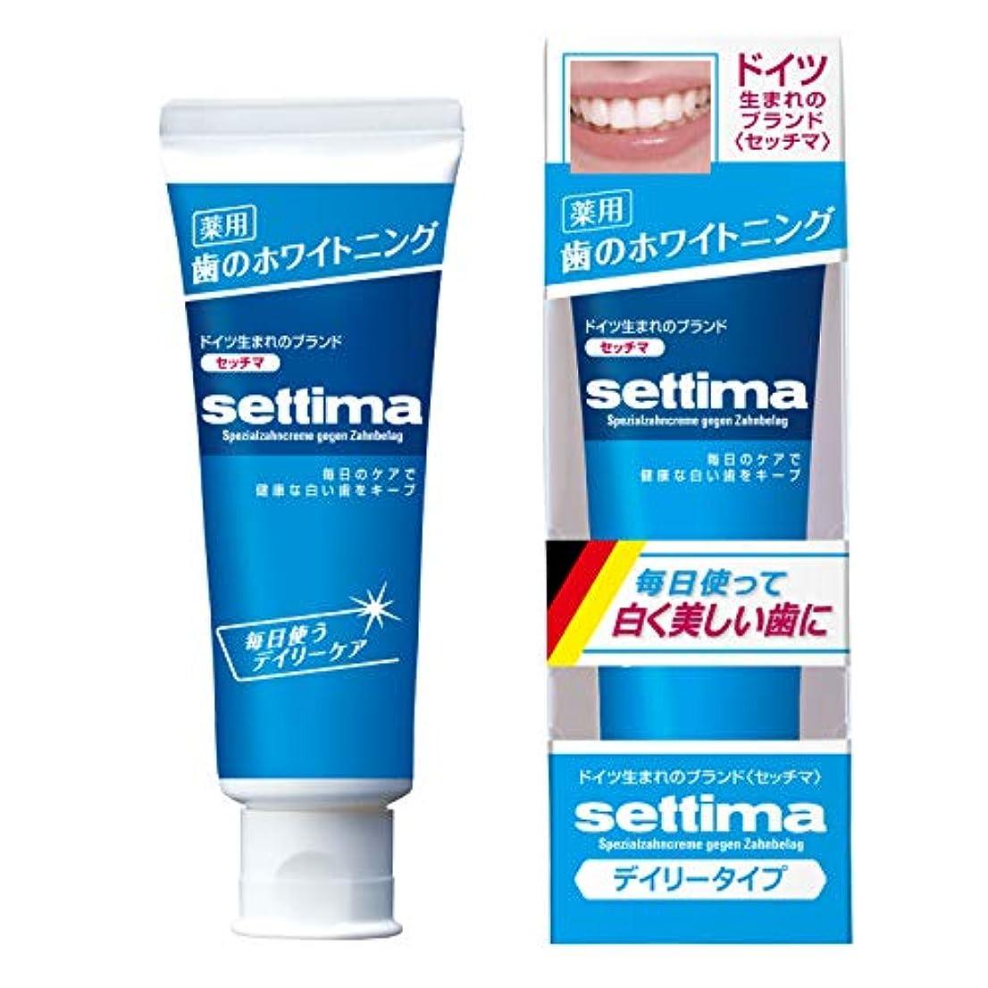 ドキドキ支給鉱夫[医薬部外品] settima(セッチマ) ホワイトニング 歯みがき デイリーケア [ファインミントタイプ] <ステインケア タバコのヤニ取り フッ素配合 虫歯予防> 80g