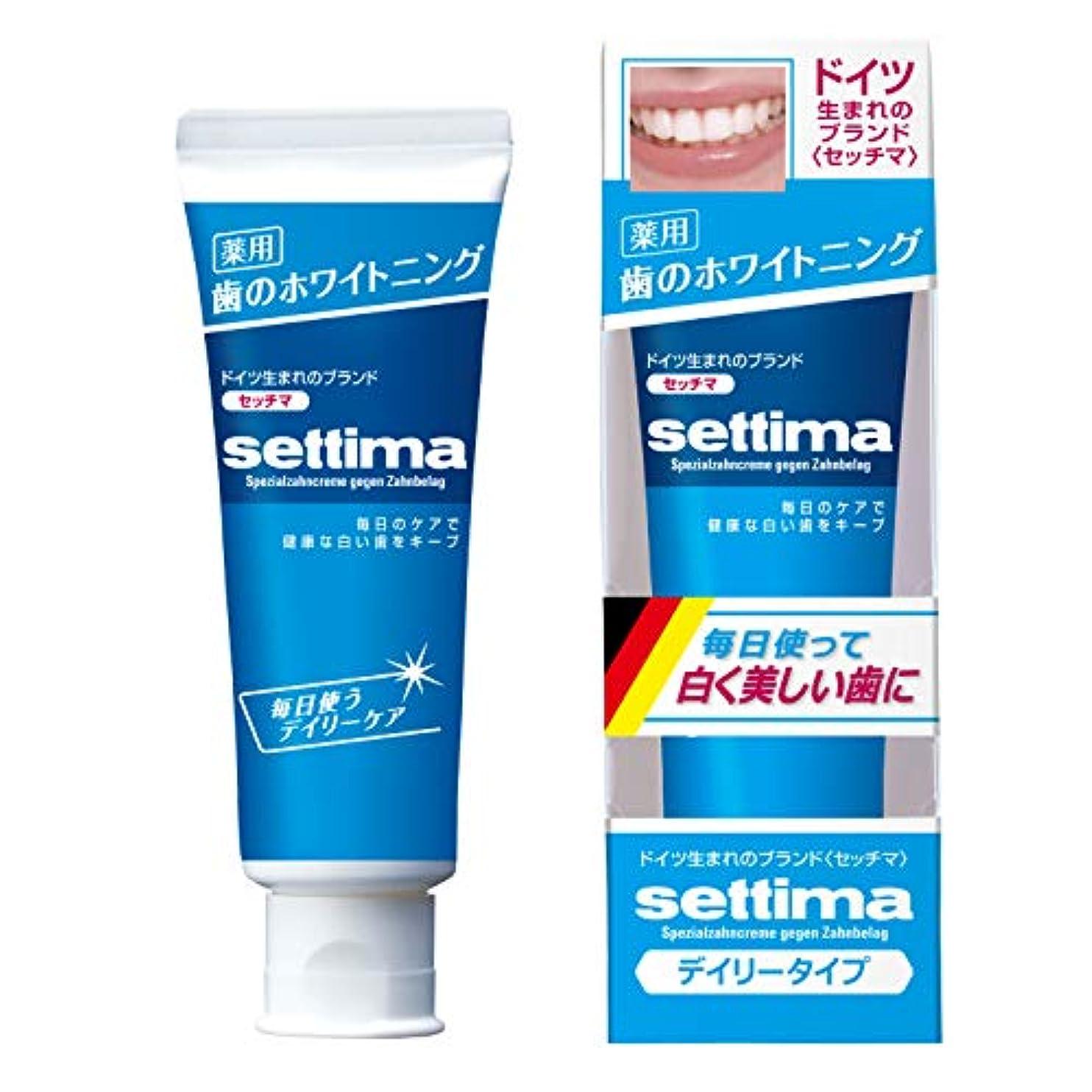 自分自身知的親[医薬部外品] settima(セッチマ) ホワイトニング 歯みがき デイリーケア [ファインミントタイプ] <ステインケア タバコのヤニ取り フッ素配合 虫歯予防> 80g