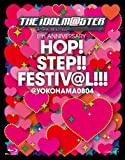 THE IDOLM@STER 8th ANNIVERSARY HOP!STEP!!FESTIV@L!!!@YOKOHAMA0804 【Blu-ray】