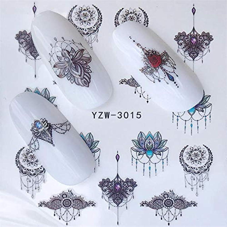 体細胞極めてリベラルSUKTI&XIAO ネイルステッカー ネイルアートの透かしの入れ墨の装飾、Yzw-3015のためのネックレスの設計を設計して下さい