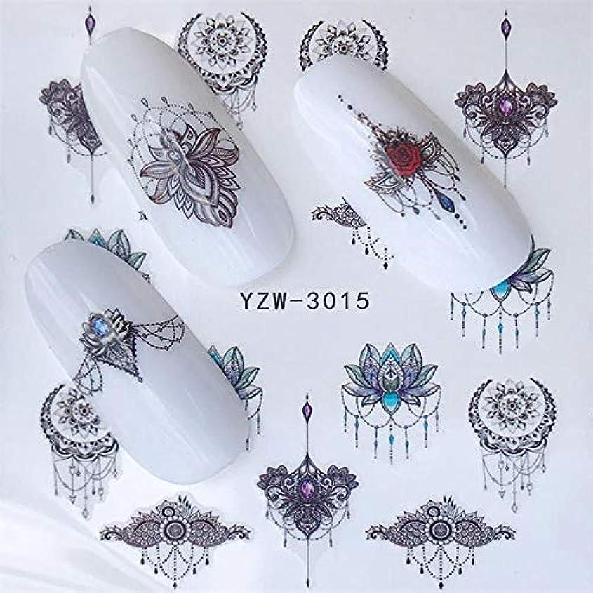 韓国安全でない砲兵SUKTI&XIAO ネイルステッカー ネイルアートの透かしの入れ墨の装飾、Yzw-3015のためのネックレスの設計を設計して下さい