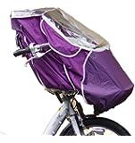 [レイコム]reicom 前用オリジナル 子供乗せ自転車チャイルドシート レインカバー