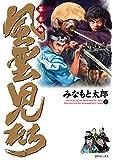 風雲児たち幕末編 コミック 1-33巻セット [コミック] みなもと太郎