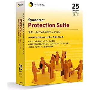 Symantec Protection Suite Small Business Edition 3.0 25U