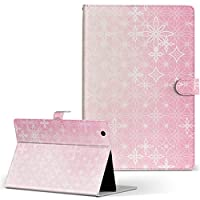 igcase Qua tab 01 au kyocera 京セラ キュア タブ タブレット 手帳型 タブレットケース タブレットカバー カバー レザー ケース 手帳タイプ フリップ ダイアリー 二つ折り 直接貼り付けタイプ 002412 ラブリー クール シンプル 模様 ピンク