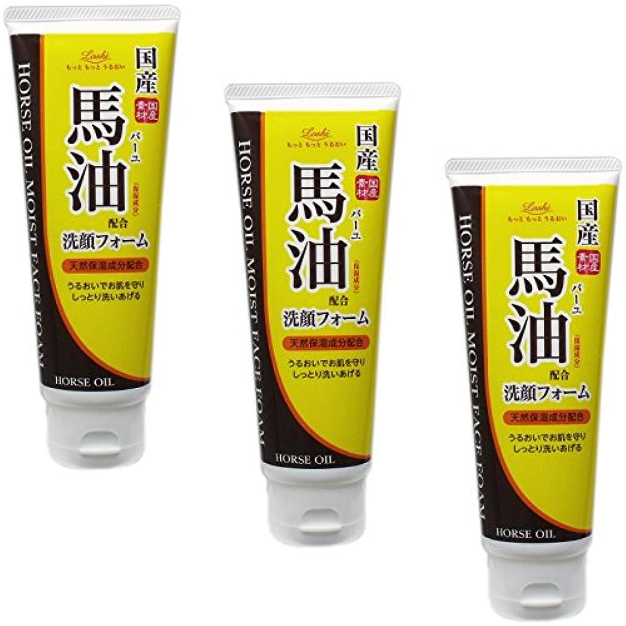 センサーアレルギー性タッチ【まとめ買い】ロッシ モイストエイド 馬油ホイップ洗顔フォーム 130g【×3個】