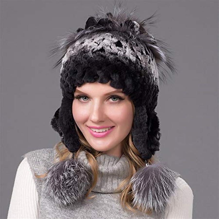 満了小麦粉利得ACAO 新しい女性の冬の草ウサギの毛皮の帽子レックスプラス黒キツネの毛皮のイヤーキャップボール広いストリップキツネ手縫い側の花の帽子 (色 : Dark gray)