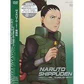 NARUTO-ナルト- 疾風伝 不死の破壊者、飛段・角都の章 4 [DVD]