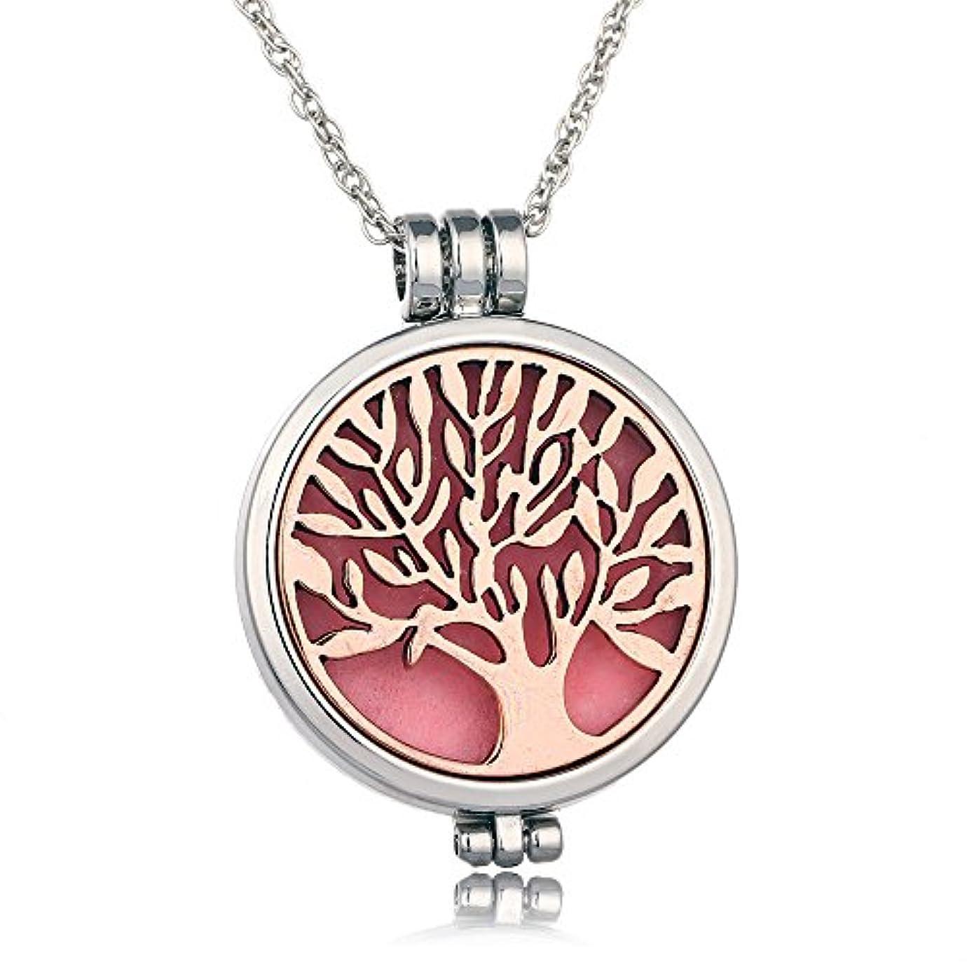 インフルエンザコウモリパースThe Tree Of Life ,光FragranceネックレスEssential Oil Diffuser with 6フェルトパッド