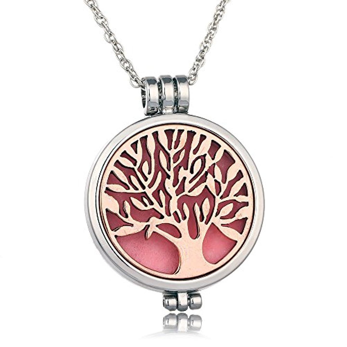 家事筋幅The Tree Of Life ,光FragranceネックレスEssential Oil Diffuser with 6フェルトパッド