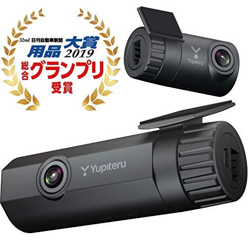 ユピテル 前後2カメラ搭載ドライブレコーダー 200万画素 GPS HDR WiFi機能 Gセンサー(衝撃録画) デジタル転...