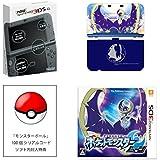 【セット】New ニンテンドー3DS LL「メタリックブラック」+ 3DS ポケットモンスター ムーン(ルナアーラソフトカバー付き、【初回封入限定特典】どうぐ「モンスターボール」100個 シリアルコード)
