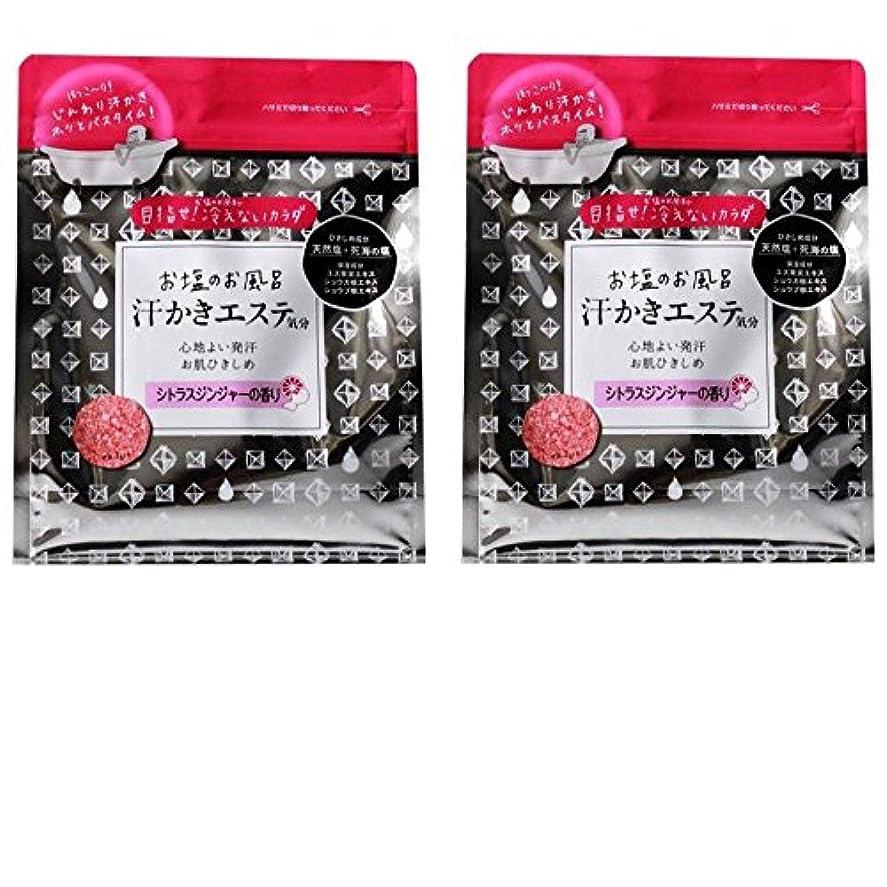 繰り返す伝記ワーカー【まとめ買い】マックス 汗かきエステ気分 シトラスジンジャーの香り 500g × 2個
