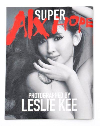 東日本大震災チャリティー写真集「A|X SUPER HOPE」小嶋陽菜&JUNO表紙バージョン -