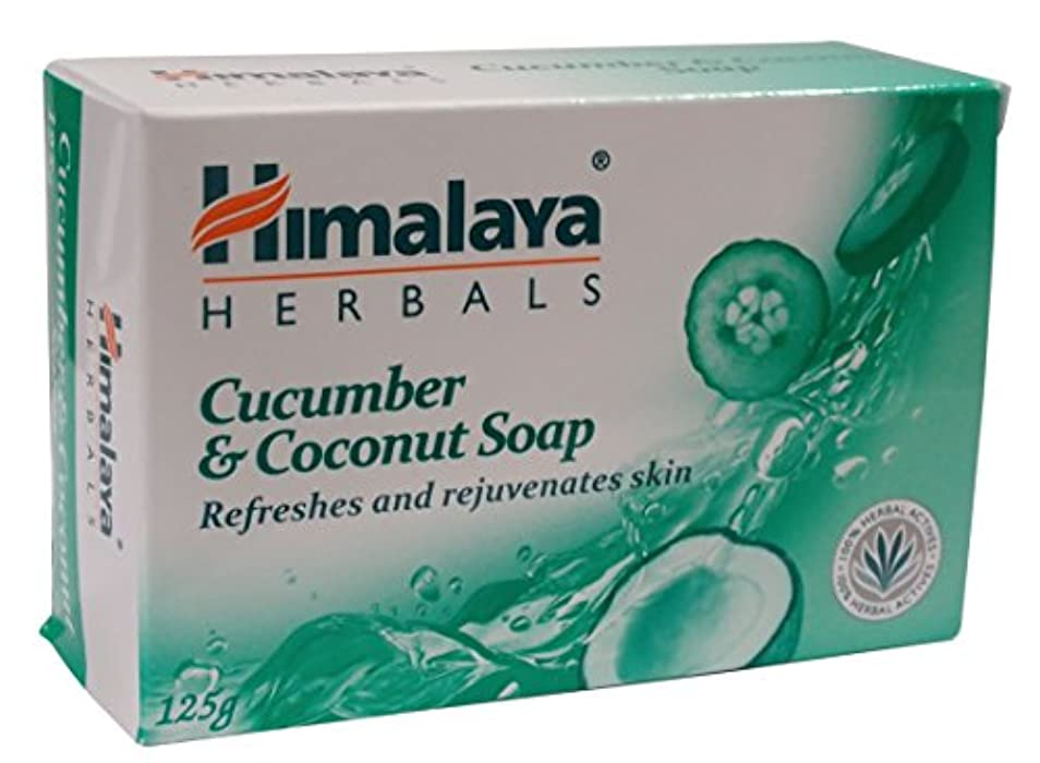 国際特徴づける連邦Himalaya Cucumber & Coconut Soap
