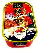 田原缶詰 (ちょうした) 本照り 焼さば 100g缶 (5A)