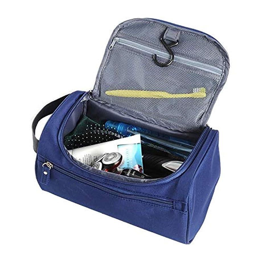 チラチラするコピー段階化粧品袋 ファッション防水メンズコスメティックバッグレディーストラベル用品オーガナイザーメイクアップバッグ美容師コスメティック必需品ウォッシュバッグ