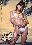 小田あさ美 Neked eyes~Welcome to Langkawi Island in Asami Oda~ [DVD]