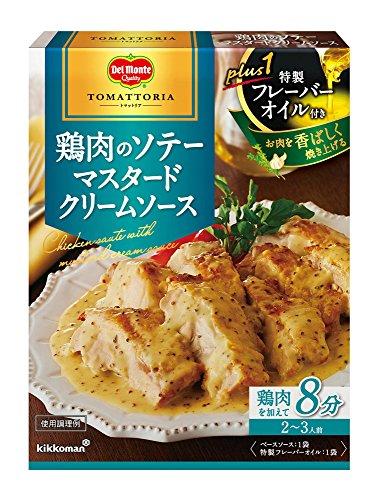 キッコーマン トマットリア 鶏肉のソテー マスタードクリームソース 107g×5個