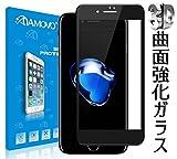 【3D 全面】AMOVO iPhone 7 Plus フィルム アイフォン7 プラス ガラスフィルム iPhone7 Plus フィルム 9H 3D touch 全面密着 自己吸着 指紋防止 光沢フィルム (iPhone7 Plus, 黒い)