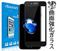 【3D 全面】AMOVO iPhone 7 フィルム アイフォン 7 ガラスフィルム iPhone7 フィルム 度9H 3D touch 全面保護 自己吸着 指紋防止 光沢フィルム (iPhone7, 黒い)