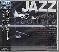 ジャズ・バラード3