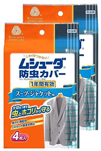 ムシューダ 防虫カバー 1年間有効 スーツ・ジャケット用 4枚入×2個