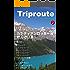 Trip Route 2 カナダ カナディアンロッキー編 2016: ガイドブック