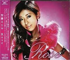 加藤ミリヤ「ROSE」のCDジャケット