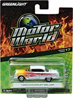 Greenlight 96170A Motor World Series 17 1955 Chevy Bel Air w/ Flames 1:64 Scale Diecast [並行輸入品]