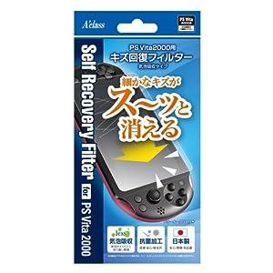 PS Vita2000用キズ回復フィルター (気泡吸収タイプ)