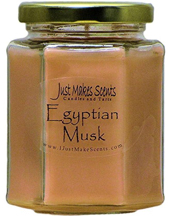 始める要求カロリーEgyptian Musk Scented Blended大豆キャンドルby Just Makes Scents8オンス。。。 1 Candle C03809HCNL