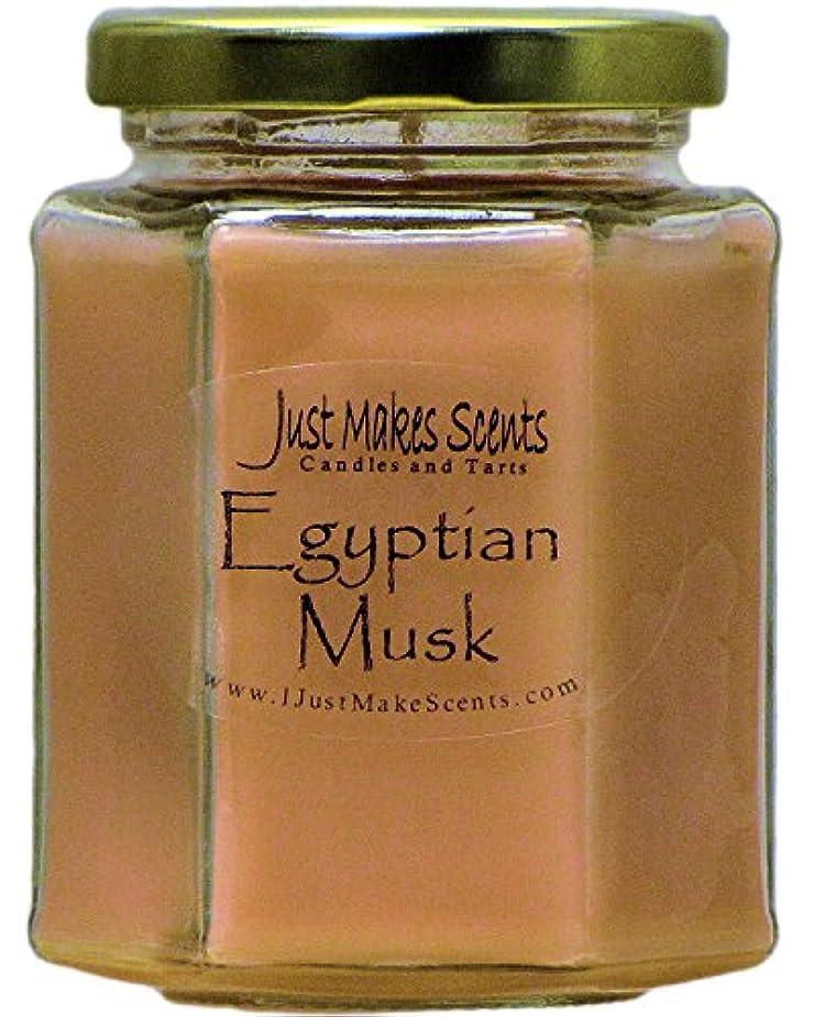 イソギンチャク後退する水素Egyptian Musk Scented Blended大豆キャンドルby Just Makes Scents8オンス。。。 1 Candle C03809HCNL