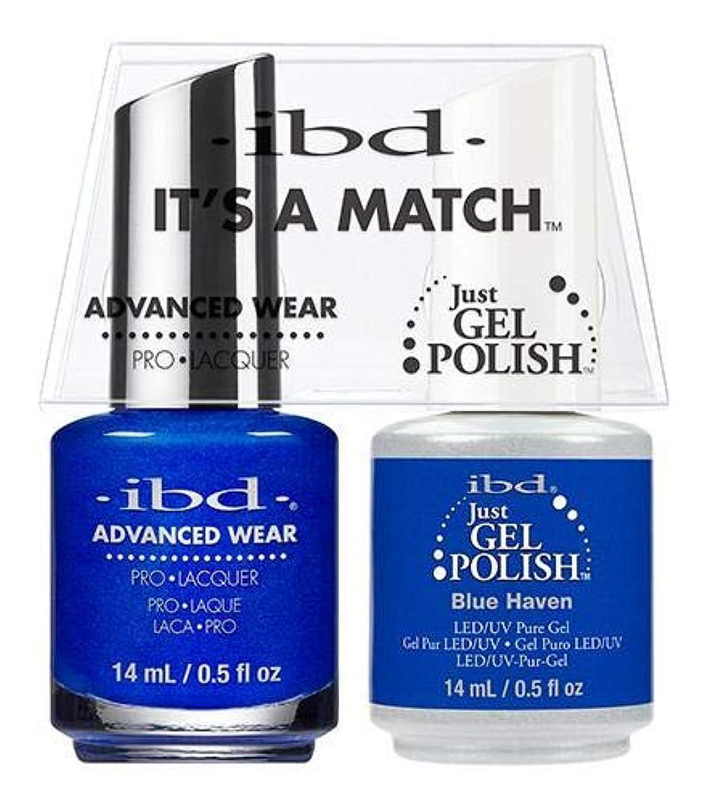 病者侮辱等価IBD Advanced Wear -
