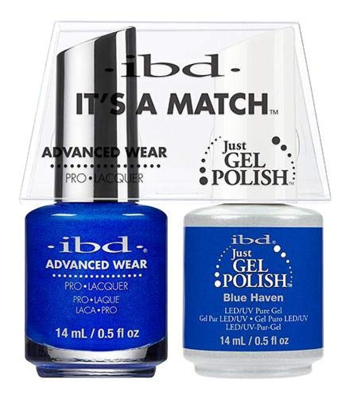 個人的な長くする儀式IBD Advanced Wear -