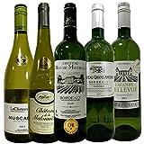 全て金賞受賞 フランス白ワイン飲み比べ ソムリエ厳選ワインセット 白ワイン 750ml 5本