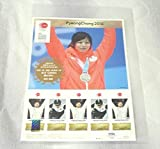 平昌 オリンピック 2018 メダリスト フレーム切手 1000m 銅メダル ��木 美帆 選手 高木 美帆 選手