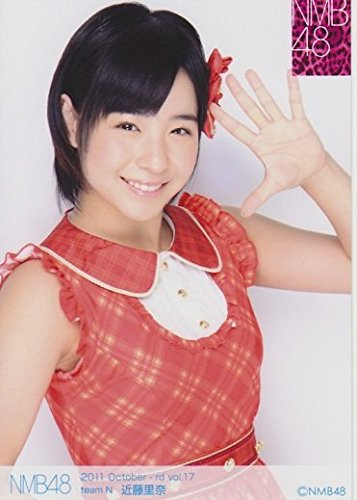 ★NMB48公式生写真 2011 October - rd vol.17 【近藤里奈】 10月