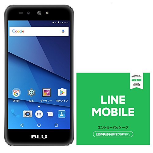 BLU(ブルー)GRAND X LTE SIMフリースマートフォン ブラック 専用ケース付 日本正規代理店品 G0010JJ/BLA-38LINEモバイル 音声通話SIMエントリーパッケージ (ナノ/マイクロ/標準SIM)[カウントフリー・iPhone/Android共通・ドコモ対応]