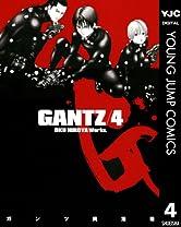 GANTZ 4 (ヤングジャンプコミックスDIGITAL)