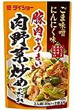 豚肉がうまい肉野菜炒めのたれ 80g×10個