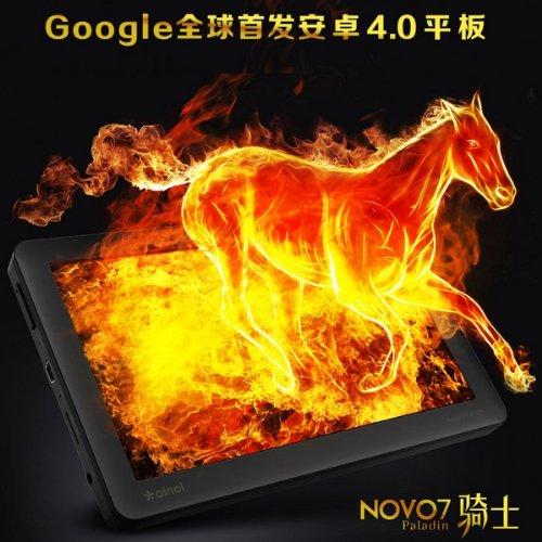 ainol NOVO7 Paladin 8G Android搭載7インチタブレットPC ブラック