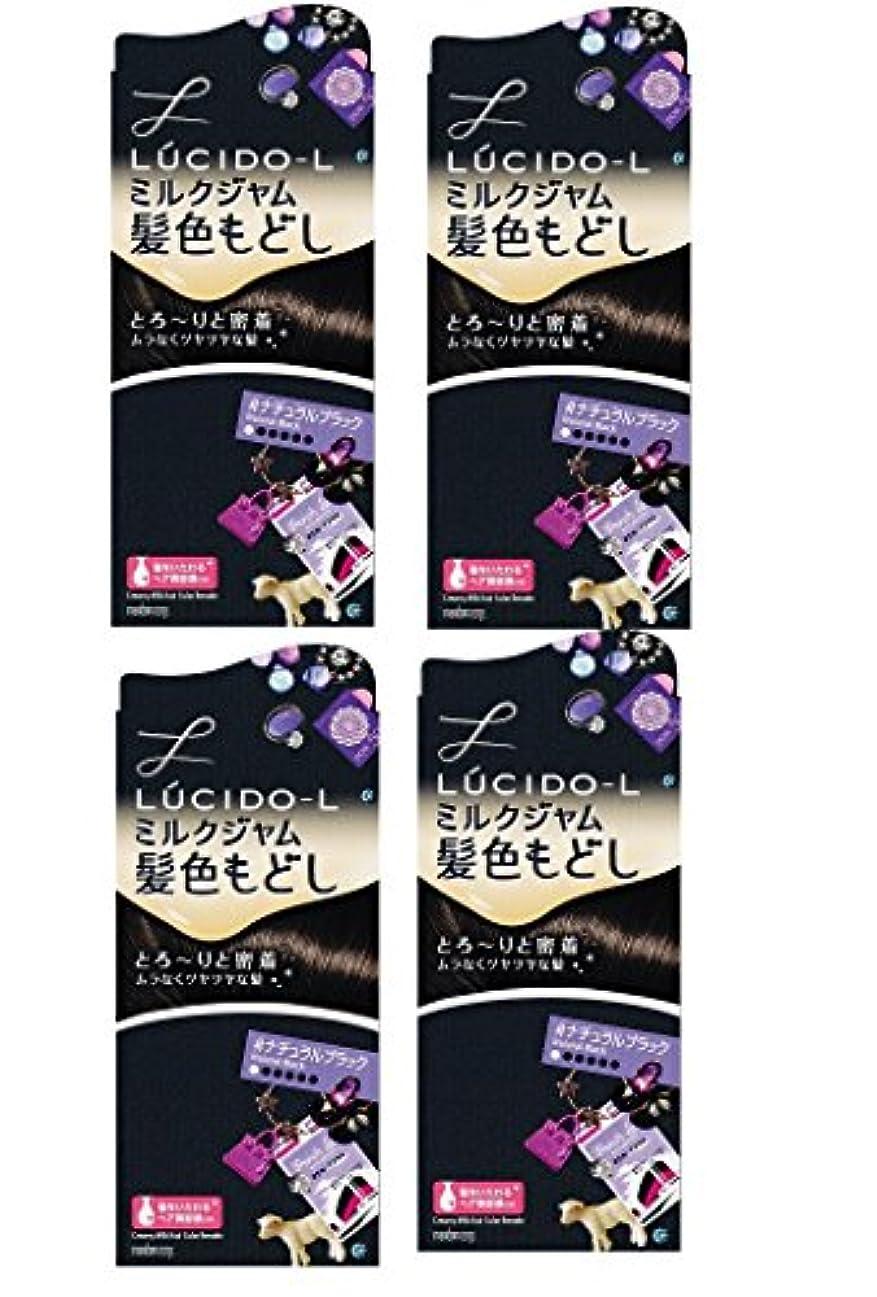 ピンチ砂利あなたのもの【まとめ買い】LUCIDO-L (ルシードエル) ミルクジャム髪色もどし #ナチュラルブラック (医薬部外品) (1剤40g 2剤80mL TR5g)×4個