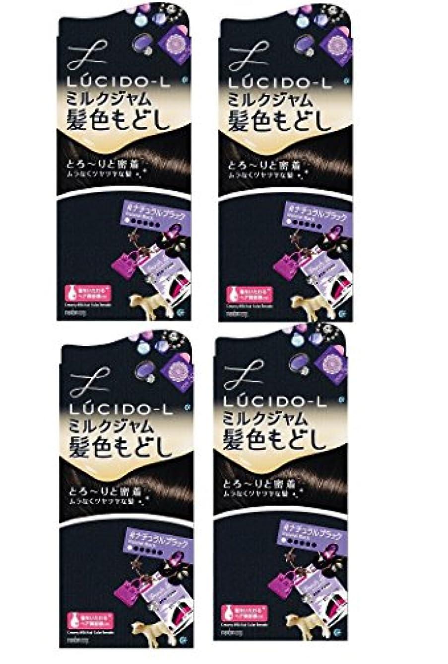 恐ろしいチャップ麻酔薬【まとめ買い】LUCIDO-L (ルシードエル) ミルクジャム髪色もどし #ナチュラルブラック (医薬部外品) (1剤40g 2剤80mL TR5g)×4個